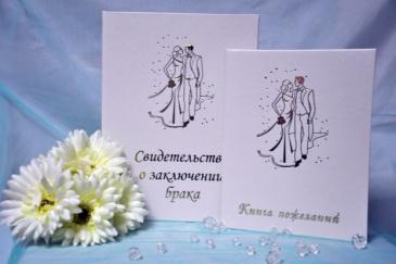 Поздравления на свадьбу на второй брак 910